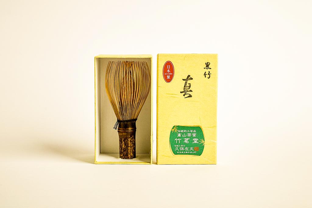 Lalani & Co Matcha Whisk Black Bamboo Handmade