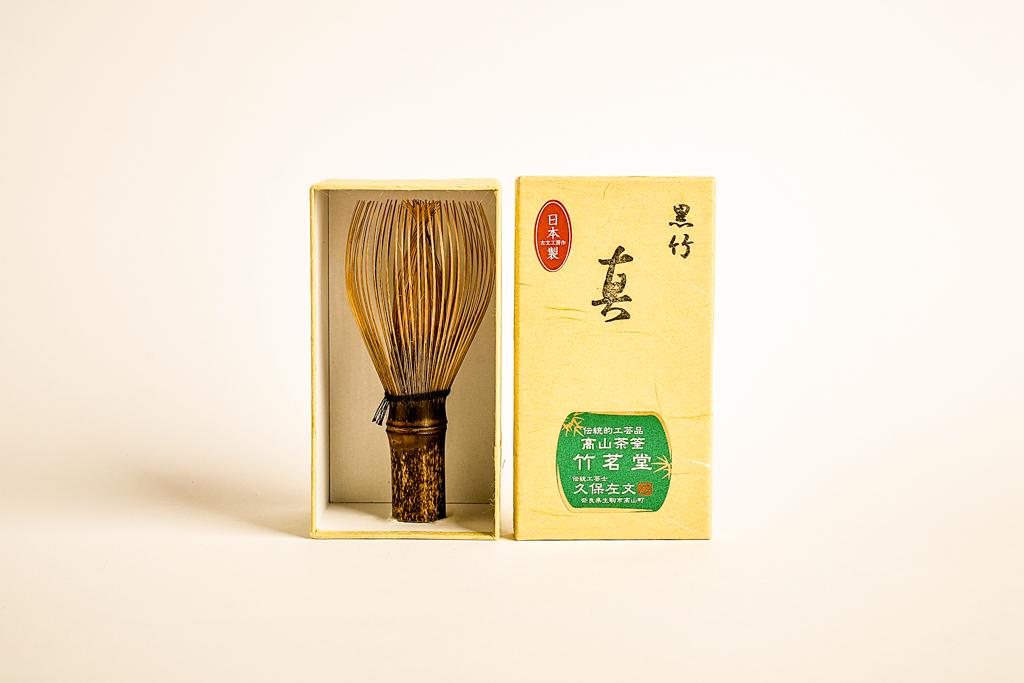 Lalani & Co: Handmade matcha whisk black bamboo